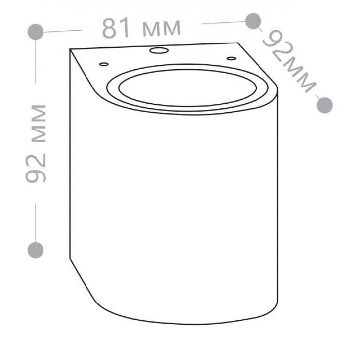 2Настенный уличный светильник 11867 Feron DH014 серый