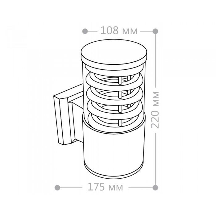 2Настенный уличный светильник DH0801 черный Feron