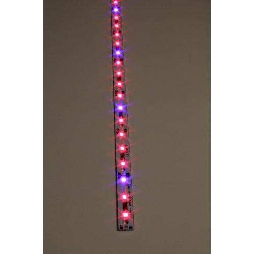 Светодиодная фитолинейка 12V 15Ватт