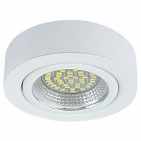 003330 Мебельный светильник Lightstar
