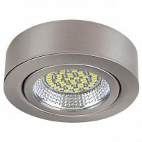 003335 Мебельный светильник Lightstar