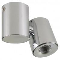 051124 Punto Потолочный светильник Lightstar