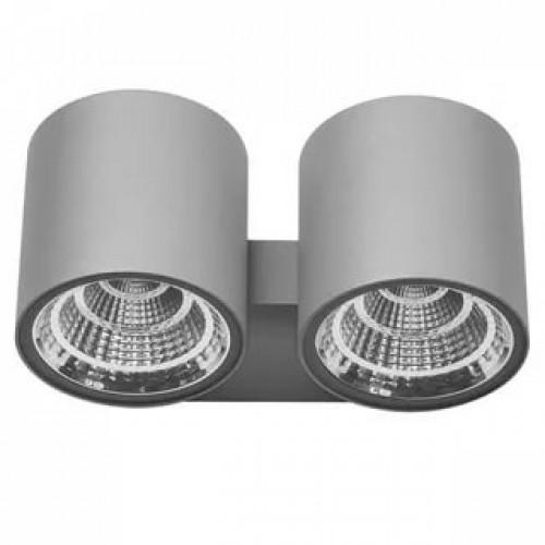 362694 настенный уличный светильник Lightstar