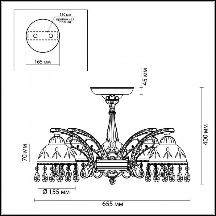 2Потолочная люстра Lumion 2989/5C на 5 плафонов