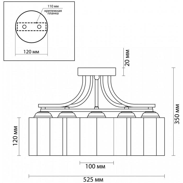 2Потолочная люстра Lumion 3056/5C на 5 плафонов
