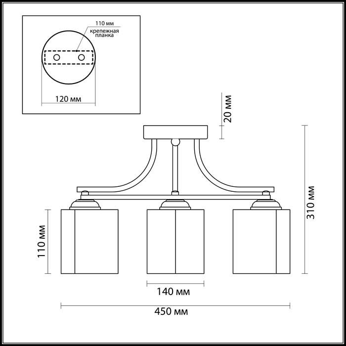 2Потолочная люстра Lumion 3056/3C на 3 плафона