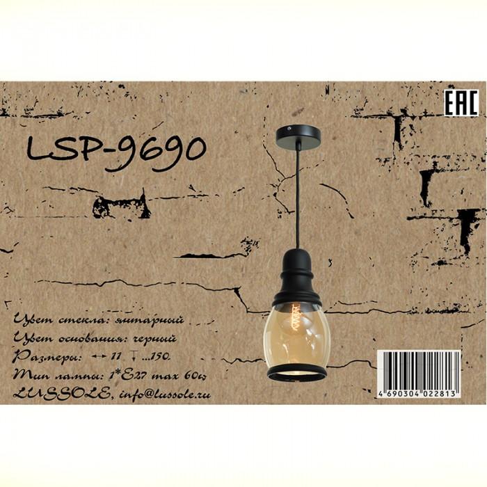2Подвесной светильник в стиле LOFT LSP-9690