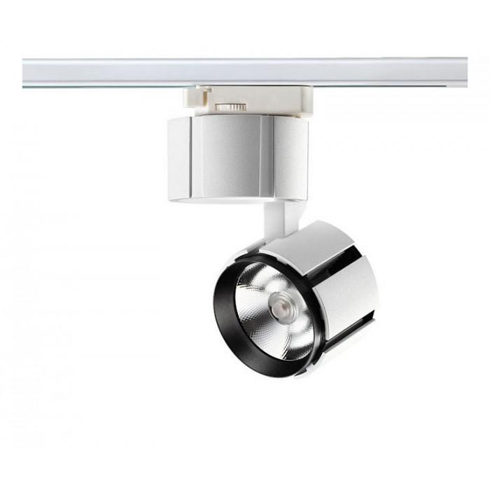 1Трековый светильник 357537 Kulle Novotech