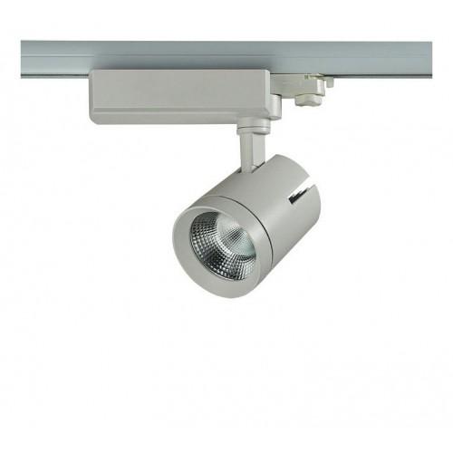 357543 Seals Трековый светильник Novotech