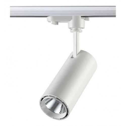 357547 Selene Трековый светильник Novotech