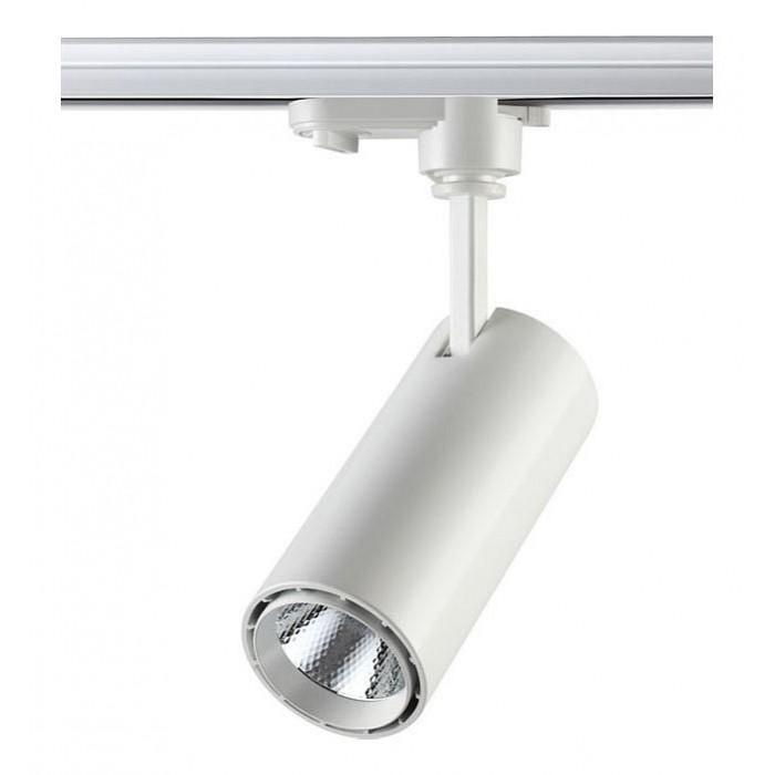 1Трековый светильник 357547 Selene Novotech