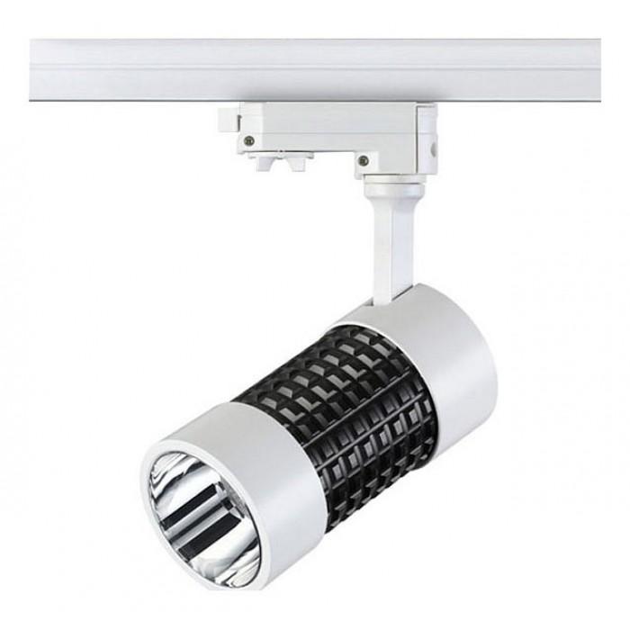 1Трековый светильник 357566 Pine Novotech
