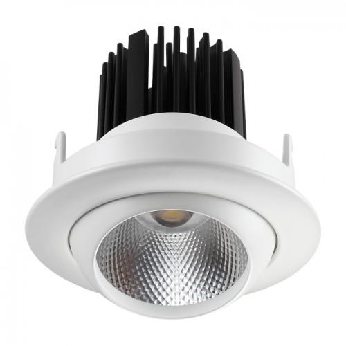 357694 Drum Встраиваемый светильник Novotech