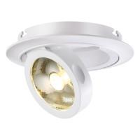 357705 Razzo Встраиваемый светильник Novotech