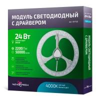 357726 Модуль светодиодный 24W Novotech
