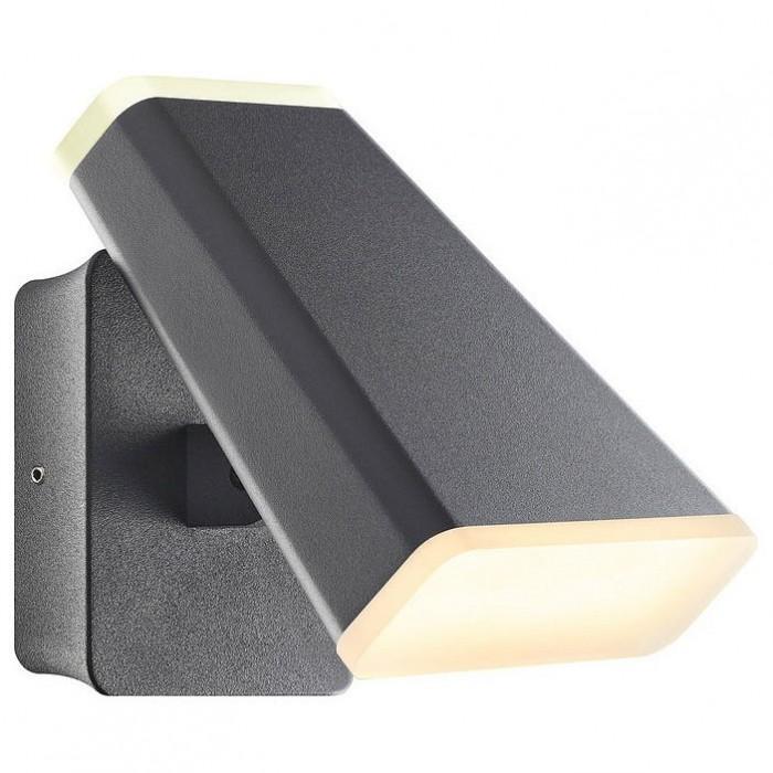 1Настенный светильник 357828 Kaimas Novotech