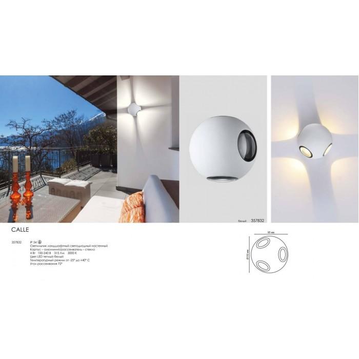 2Настенный светильник 357832 Calle Novotech
