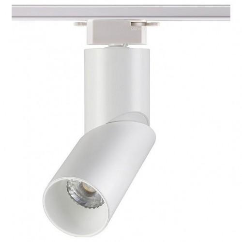 357837 Union Трековый светильник Novotech