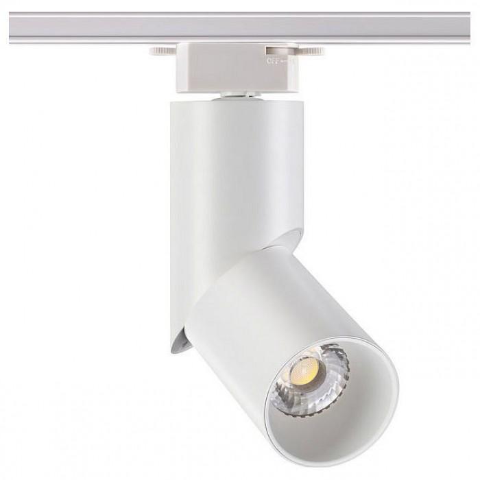 1Трековый светильник 357838 Union Novotech