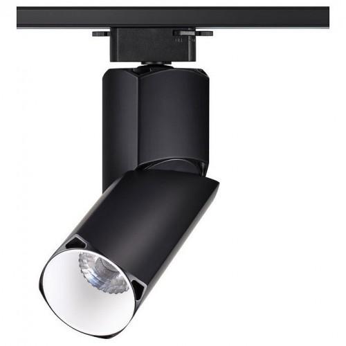 357840 Union Трековый светильник Novotech