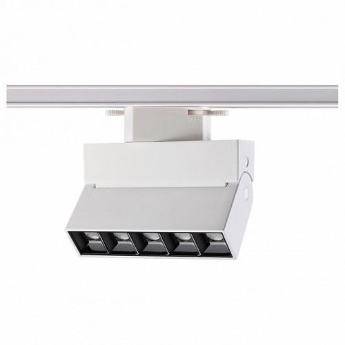 357843 Eos Трековый светильник Novotech