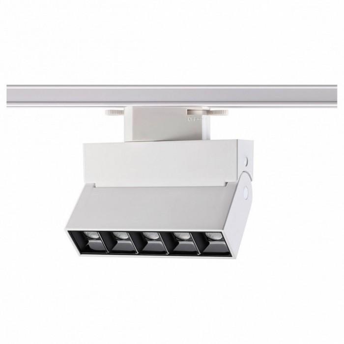 1Трековый светильник 357843 Eos Novotech