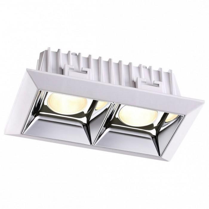 1Встраиваемый светильник 357846 Antey Novotech