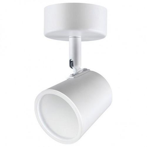 357852 Campana Потолочный светильник Novotech