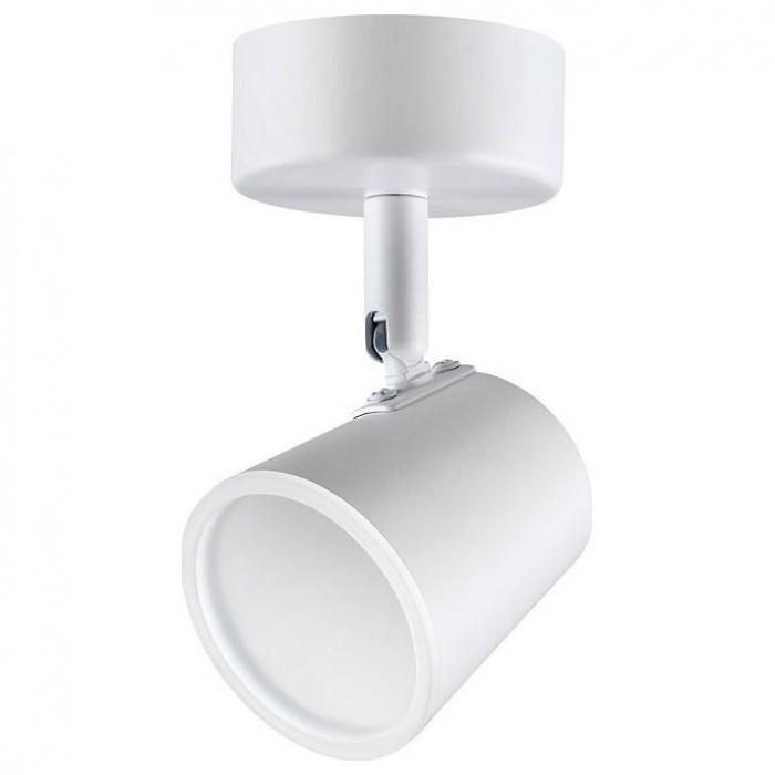 1Потолочный светильник 357852 Campana Novotech