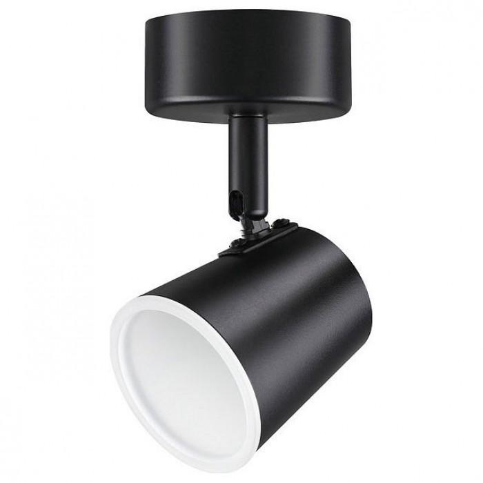 1Потолочный светильник 357853 Campana Novotech