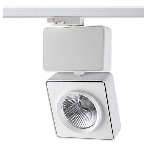 357871 Zeus Трековый светильник Novotech
