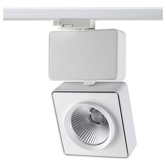 1Трековый светильник 357871 Zeus Novotech