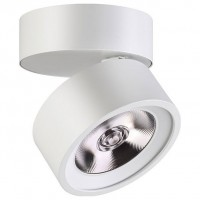 357877 Prometa Точечный светильник Novotech