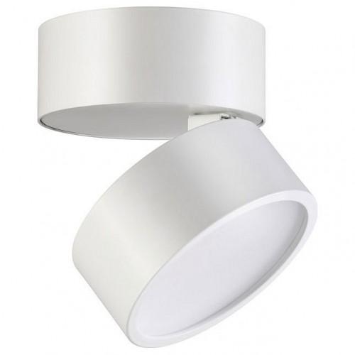 357881 Prometa Точечный светильник Novotech