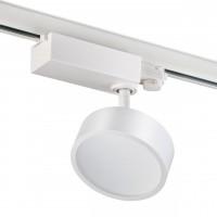 357880 Prometa Трековый светильник Novotech