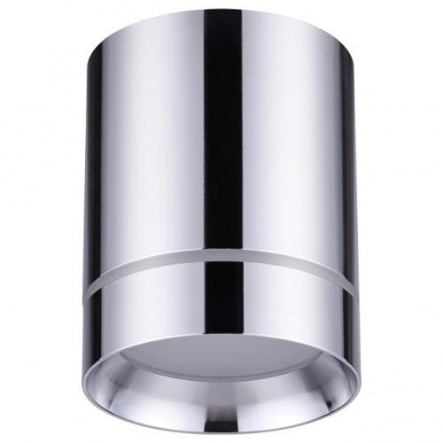 357905 Arum Накладной светильник Novotech