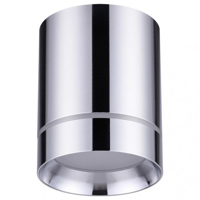 1Накладной светильник 357905 Arum Novotech