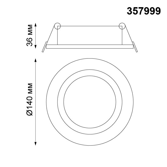 2Встраиваемый светодиодный светильник 357999 STERN Novotech