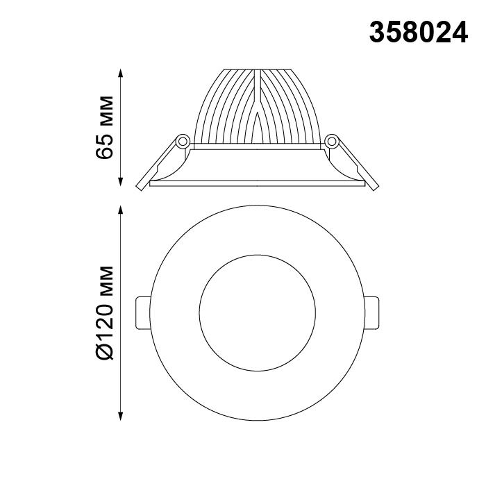 2Встраиваемый светодиодный светильник 358024 Glok Novotech