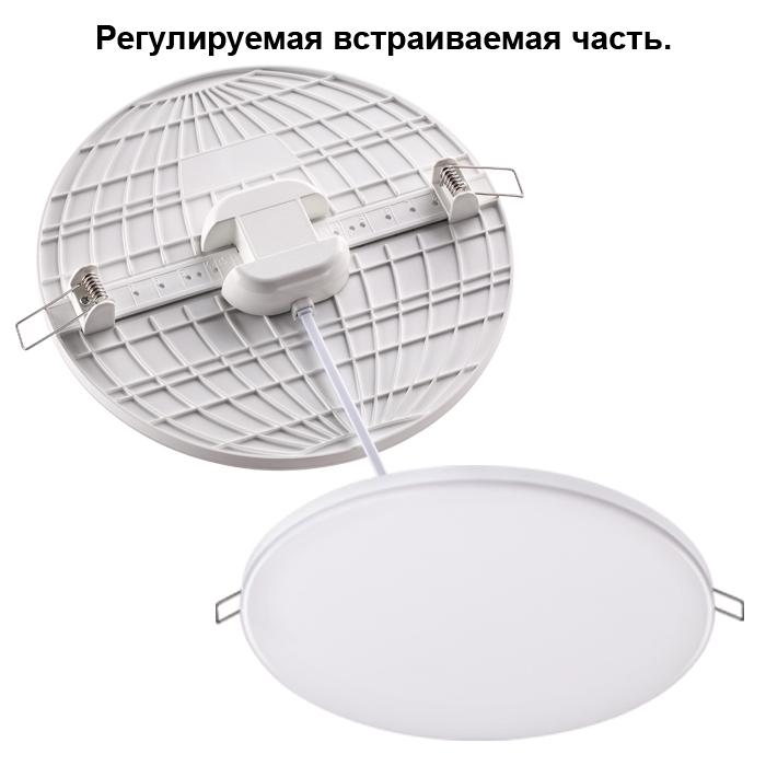 1Встраиваемый светодиодный светильник 358146 MOON