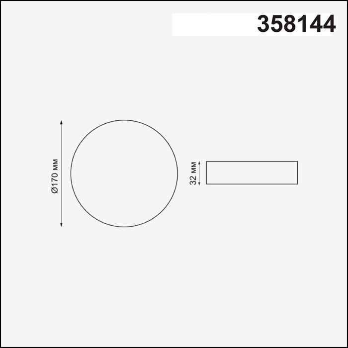 2Встраиваемый светодиодный светильник 358144 MOON