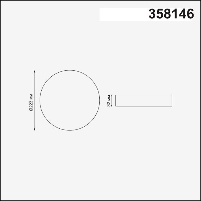 2Встраиваемый светодиодный светильник 358146 MOON