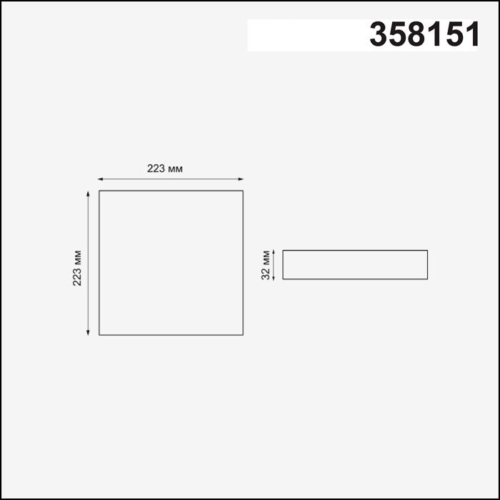 2Встраиваемый светодиодный светильник 358151 MOON