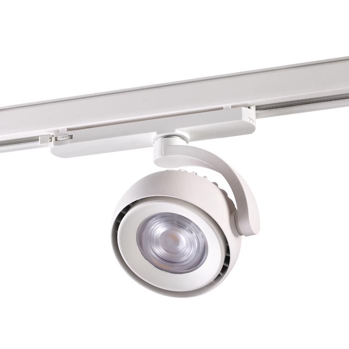 1Трехфазный трековый светодиодный светильник 358167 Curl Novotech