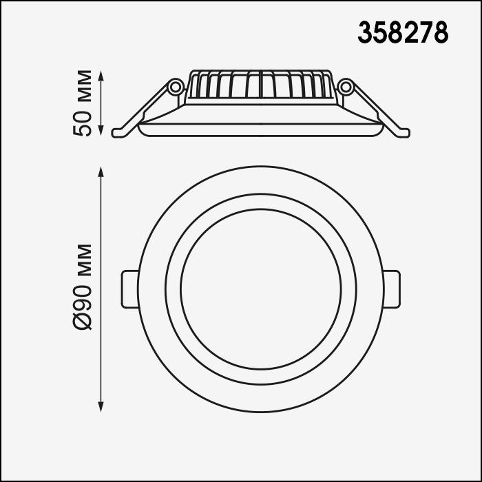 2Встраиваемый светодиодный светильник 358278 MOON