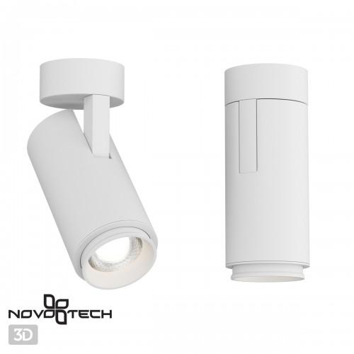 358290 Ландшафтный светильник Novotech