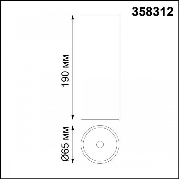 2Накладной диммируемый светодиодный светильник с пультом 358313