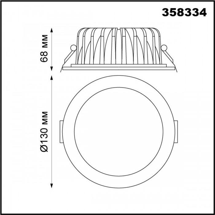 2Встраиваемый диммируемый светодиодный светильник с пультом 358334