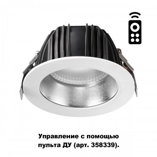 358334 Встраиваемый диммируемый светильник с пультом Novotech