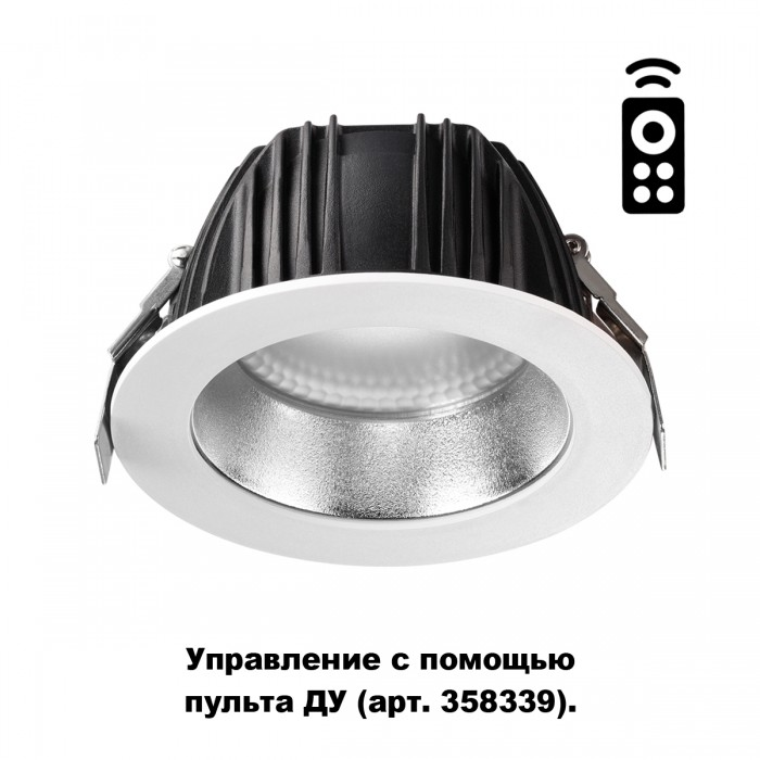 1Встраиваемый диммируемый светодиодный светильник с пультом 358334